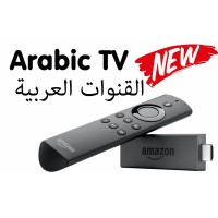 Arabic TV Channels on Amazon Fire TV Stick with Alexa - القنوات العربية