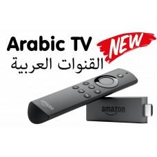 Arabic TV Channels on Amazon Fire TV Stick with Alexa - القنوات العربية