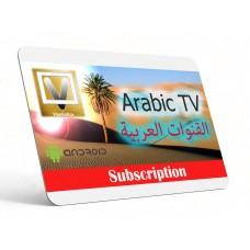 Live Arabic TV App for Android & Fire TV - One Month Subscription - القنوات العربية