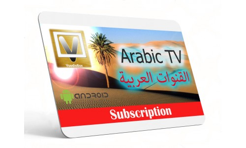 Live Arabic TV App for Android & Fire TV - One Month Subscription - القنوات العربية