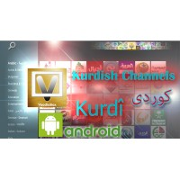 Live Kurdish TV App for Android & Amazon Fire TV  - One Year Subscription - Kurdî / کوردی