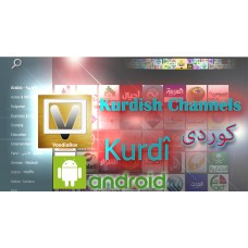 Live Kurdish TV App for Android & Amazon Fire TV  - One Month Subscription - Kurdî / کوردی