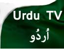 Urdu - اُردُو